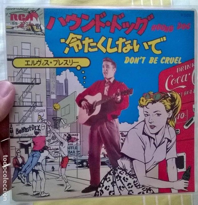 ELVIS PRESLEY (Música - Discos - Singles Vinilo - Rock & Roll)