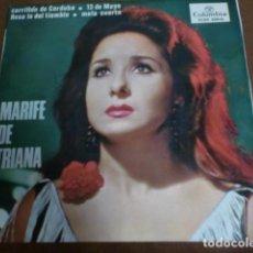 Discos de vinilo: DISCO VINILO: MARIFE DE TRIANA MALA SUERTE Y 3 CANCIONES MÁS, AÑO 1964. Lote 62478300