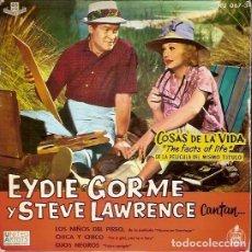 Discos de vinilo: EYDIE CORME Y STEVE LAWRENCE UNITED ARTISTS LOS NIÑOS DEL PIEREO CHICA Y CHICO OJOS NEGROS. Lote 62512000