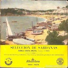 Discos de vinilo: SELECCION DE SARDANAS COBLA COSTA BRAVA ALHAMBRA EMGE 70376. Lote 62512948
