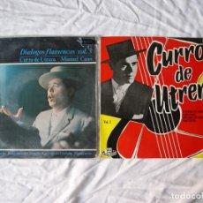 Discos de vinilo: CURRO DE UTRERA. Lote 62565120