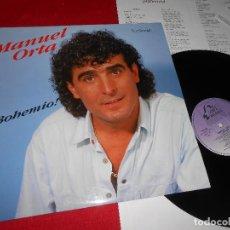 Discos de vinilo: MANUEL ORTA BOHEMIO LP 1990 FODS RECORDS SEVILLANAS COMO NUEVO. Lote 63637161