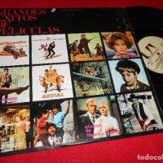 Discos de vinilo: GRANDES EXITOS PELICULAS 3 MORRICONE+LOUIS ARMSTRONG+FERRANTE&TEICHER BSO OST ++ LP 1970 JAMES BOND. Lote 62600920