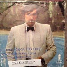 Discos de vinilo: BRYAN FERRY: EL HUMO CIEGA TUS OJOS (SMOKE IN YOUR EYES) ARIOLA 1974, SG PROMO ESPAÑA. Lote 62620892