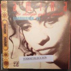 Discos de vinilo: AMINA - LE DERNIER QUI A PAROLE EUROVISION 1991 - ED. ALEMANIA. Lote 62621152