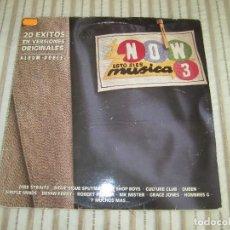 Discos de vinilo - Vinilo Doble Now 3 -Esto sí es música - 62641836