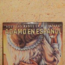 Discos de vinilo: DISCO DE VINILO - ALBUM - DOBLE LP - ADAMO EN ESPAÑOL - EMI ODEON - AÑO 1981 - IMPECABLE. Lote 62647604