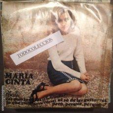 Discos de vinilo: MARIA CINTA: LES MARIONETES- CHRISTOPHE/JO QUE VULL - HERVE VILARD/EL SO DE LES GUITARRES+ 1 ANDREU. Lote 62666860