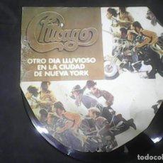 Discos de vinilo: CHICAGO OTRO DIA LLUVIOSO EN LA CIUDAD DE NUEVA YORK. Lote 62741556