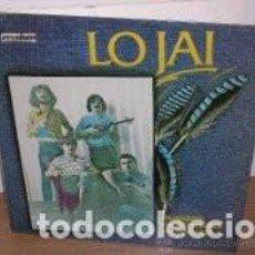 Discos de vinilo: LP LO JAI : MUSIQUES TRADITIONNELLES DU LIMOUSIN ( OCCITANIA FOLK ). Lote 62768080
