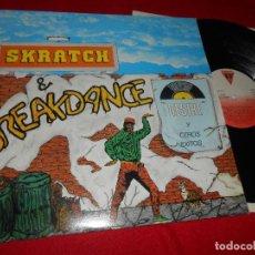Discos de vinilo: SKRATCH&BREAKDANCE BREAK DANCE DESIRE Y OTROS EXITOS LP 1984 VICTORIA ESPAÑA SPAIN. Lote 62827204