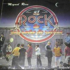 Discos de vinilo: MIGUEL RIOS - EL ROCK DE UNA NOCHE DE VERANO. Lote 62915964