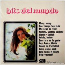 Discos de vinilo: FRANCISCO BURRULL Y SU ÓRGANO – HITS DEL MUNDO - LP SPAIN 1971 (RE) - GRAMUSIC GM-104. Lote 62948648