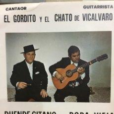 Discos de vinilo: EL GORDITO Y EL CHATO DE VICALVARO-1978-MUY RARO-NUEVO. Lote 63143763