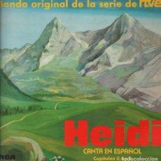 Discos de vinilo: HEIDI - CANTA EN ESPAÑOL ,CAPITULOS 3 ,4 Y 5- BANDA ORIGINAL DE LA SERIE DE RTVE / LP RCA DE 1975 . Lote 63169216