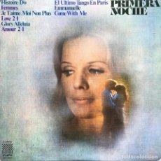 Discos de vinil: THE ROMANTIC MOODS ORCHESTRA - PRIMERA NOCHE . LP . 1975 YUPI. Lote 63197176