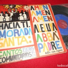 Discos de vinilo: KIKO ARGÜELLO HACIA TI MORADA SANTA /ALELUYA ..+2 7 EP 1968 PAX NEOCATECUMENAL ARGUELLO. Lote 63253528