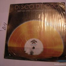 Discos de vinilo: ANTIGUO DISCO DE VINILO LP - DISCO DE ORO. Lote 63278500