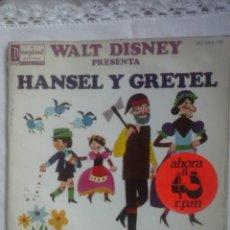 Discos de vinilo: WALT DISNEY - HANSEL Y GRETEL .. Lote 63281224