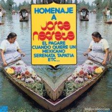 Discos de vinilo: ROBERTO FRANCO CON EL MARIACHI AGUILAS DE MEXICO - HOMENAJE A JORGE NEGRETE . LP . 1974 GRAMUSIC. Lote 63310828
