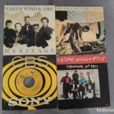 Discos de vinilo: EARTH WIND & FIRE 4 SINGLES . Lote 63347476
