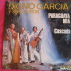 Discos de vinilo: DIGNO GARCIA Y SUS CARIOS SG BELTER 1975 PARAGUAYA MIA/ CASCADA. Lote 172872550