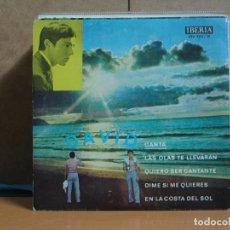 Discos de vinilo: DAVID - CANTA: LAS OLAS TE LLEVARAN / QUIERO SER CANTANTE / DIME SI ME QUIERES / EN LA COSTA DEL SOL. Lote 63429984