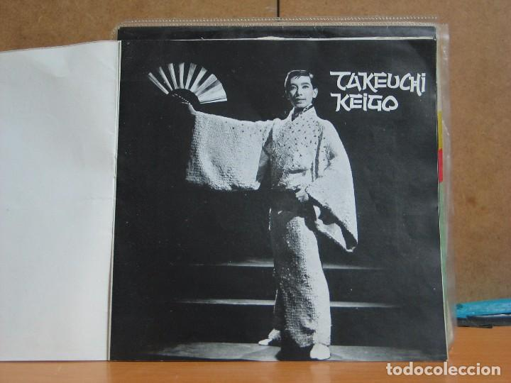 Discos de vinilo: Flexidisc Publicitario del espectaculo de Bolero (el primer Night Club de España). The Sharpshooters - Foto 2 - 63474200