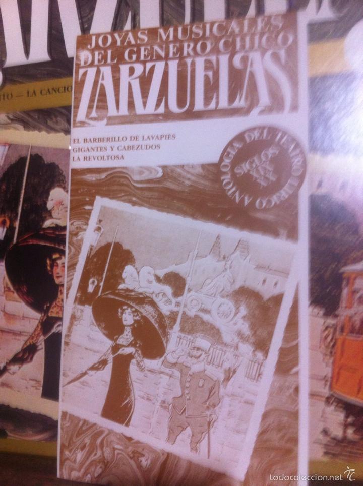 LOTE DE 30 VINILOS MÚSICA CLÁSICA (Música - Discos - Singles Vinilo - Clásica, Ópera, Zarzuela y Marchas)