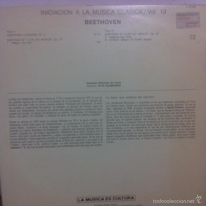 Discos de vinilo: Lote de 30 vinilos música clásica - Foto 20 - 63506610