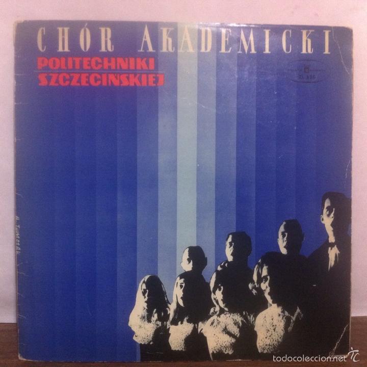 Discos de vinilo: Lote de 30 vinilos música clásica - Foto 35 - 63506610