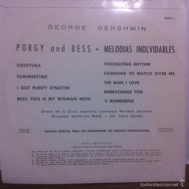 Discos de vinilo: Lote de 30 vinilos música clásica - Foto 42 - 63506610