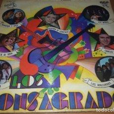Discos de vinilo: LP LOS CONSAGRADOS CAMILO SESTO IRACUNDOS NICOLA DI BARI SILVANA DI LORENZO Y MAS. Lote 63507236