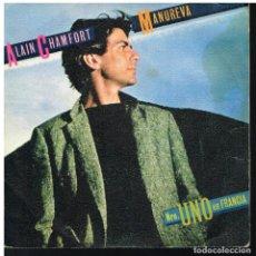 Disques de vinyle: ALAIN CHAMFORT - MANUREVA / BEGUINE - SINGLE 1980. Lote 63562576