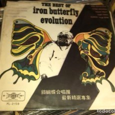 Discos de vinilo: IRON BUTTERFLY ‎– THE BEST OF IRON BUTTERFLY EVOLUTION LP 1971 TAIWAN . Lote 63593700