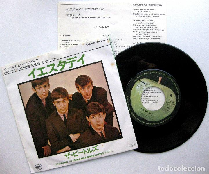THE BEATLES - YESTERDAY / I SHOULD HAVE KNOWN BETTER -SINGLE APPLE 1976 JAPAN (EDICIÓN JAPONESA) BPY (Música - Discos - Singles Vinilo - Pop - Rock Extranjero de los 50 y 60)