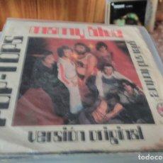 Discos de vinilo: POP TOPS MAMY BLUE 1971. Lote 63684243