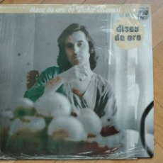 Discos de vinilo: DISCO VINILO LP VICTOR MANUEL DISCO DE ORO 1977. Lote 63697987