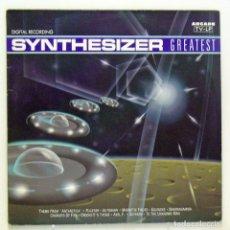 Discos de vinilo: VARIOS - 'SYNTHESIZER GREATEST' (LP VINILO. ORIGINAL 1990. EDICIÓN CAIXA DE BARCELONA). Lote 63711795