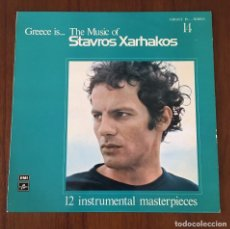 Discos de vinilo: GREECE IS... THE MUSIC OF STAVROS XARHAKOS. Lote 63748403