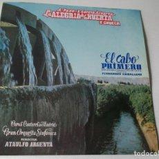 Discos de vinilo: ATAULFO ARGENTA LA ALEGRIA DE LA HUERTA EL CABO PRIMERO - ZARZUELA 1960 COLUMBIA ED ESPAÑOLA. Lote 63767259
