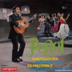 Discos de vinilo: PERET - ES PREFERIBLE - EP R@RO DE VINILO RUMBAS - RUMBA CATALANA. Lote 63789259