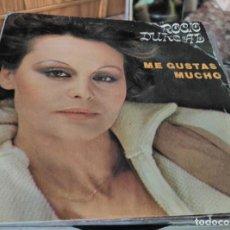 Discos de vinilo: ROCÍO DÚRCAL: ME GUSTAS MUCHO / CUANDO YO QUIERA HAS DE VOLVER. Lote 63803563