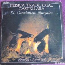 Discos de vinilo: LP - LP - MUSICA TRADICIONAL CASTELLANA - EL CANCIONERO BURGALES, HOMENAJE A ANTONIO JOSE . Lote 153277768