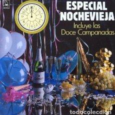 Discos de vinilo: ORQUESTA LA GRAN DECADA - ESPECIAL NOCHEVIEJA . LP . 1989 HORUS. Lote 32747767