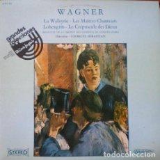 Discos de vinilo: WAGNER - LA WALKYRIA / LES MAITRES CHANTEURS / LOHENGRIN . 1978 MUSIDISC. Lote 33135908
