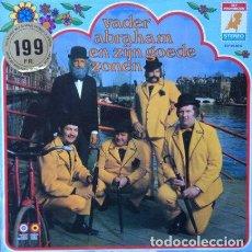 Discos de vinilo: VADER ABRAHAM EN ZIJN GOEDE ZONEN . LP . 1972 11 PROVINCIEN ALEMANIA. Lote 34479250