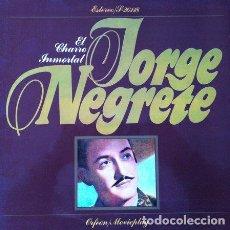 Discos de vinilo: JORGE NEGRETE - EL CHARRO INMORTAL . DOBLE LP . 1972 ORFEON . S 26118. Lote 35218320