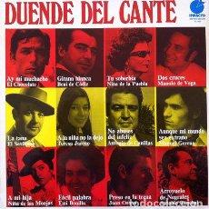 Discos de vinilo: DUENDE DEL CANTE - LP . 1974 IMPACTO . EL-026 . EL CHOCOLATE , MANUEL GERENA , NIÑA DE LA PUEBLA. Lote 35397313