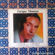 Discos de vinilo: ENRIQUE MONTOYA - MUSEO DE LA COPLA . LP . 1988 ABANICO . 30112251. Lote 36098232